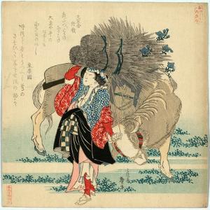 Oharame by Katsushika Hokusai