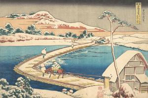 Old View of the Boat-bridge at Sano in Kozuke Province by Katsushika Hokusai