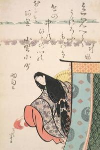 Ono No Kamachi, from the Series 'The Six Immortal Poets', C.1810 by Katsushika Hokusai