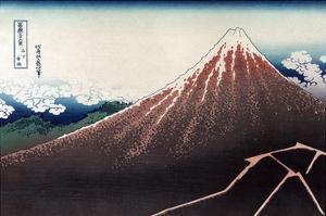 Rainstorm Beneath the Summit by Katsushika Hokusai