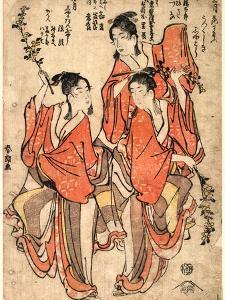 Sangatsu[Yayoi?] Hanazumo Shigatsu[Uduki?] Shaka Tanjo by Katsushika Hokusai