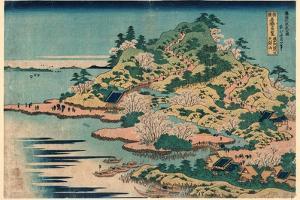 Sesshu Ajigawaguchi Tenposan by Katsushika Hokusai