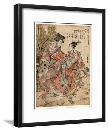Shogastu Kamuro Manzai