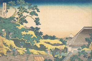 Surugadai in Edo by Katsushika Hokusai
