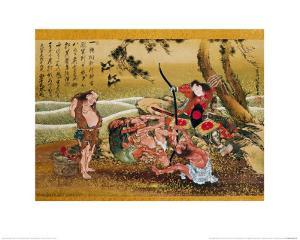 Tametomo and the Inhabitants of Onigashima Island, Detail by Katsushika Hokusai