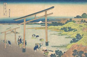 The Bay of Noboto, Shimosa Province by Katsushika Hokusai