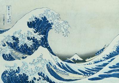 The Great Wave of Kanagawa, 1831 by Katsushika Hokusai