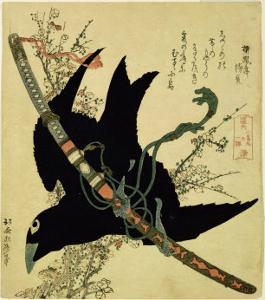 The Little Raven with the Minamoto Clan Sword, c.1823 by Katsushika Hokusai