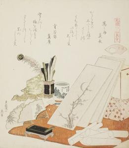 The Studio, Illustration for the White Shell (Shiragai), 1821 by Katsushika Hokusai