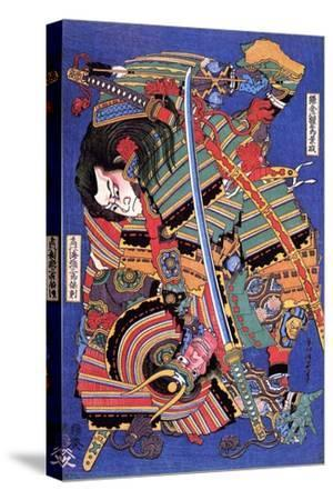 The Warrior Kengoro