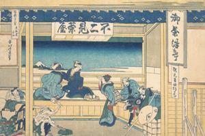 Tokaido Yoshida by Katsushika Hokusai