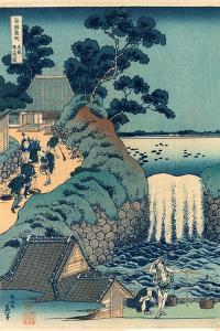 Toto Aoigaoka No Taki by Katsushika Hokusai