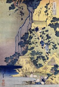 Travellers Climbing Up a Steep Hill to Pay Homage to a Kannon Shrine in a Cave by the Waterfall by Katsushika Hokusai