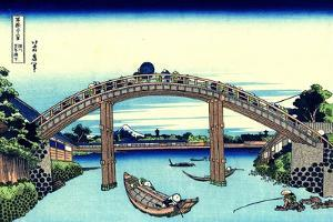 Under Mannen Bridge at Fukagawa' (From a Series 36 Views of Mount Fuj), 1830-1833 by Katsushika Hokusai