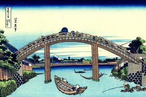 Under Mannen Bridge at Fukagawa' (From a Series 36 Views of Mount Fuj), 1830-1833 by Katsushika Hokusai