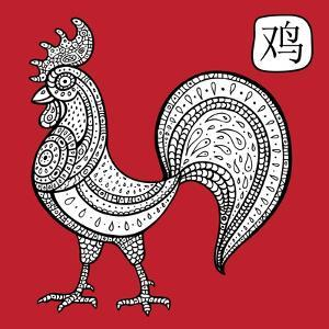 Chinese Zodiac. Animal Astrological Sign. Cock. by Katyau