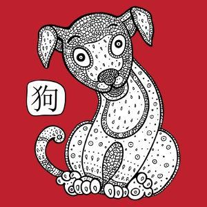 Chinese Zodiac. Animal Astrological Sign. Dog. by Katyau