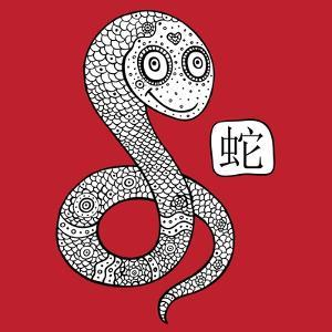 Chinese Zodiac. Animal Astrological Sign. Snake. by Katyau