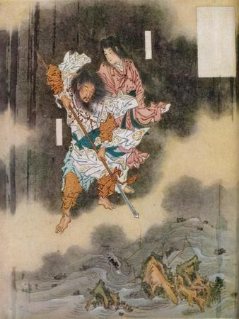 Izanagi and Izanami Giving Birth to Japan, 1925