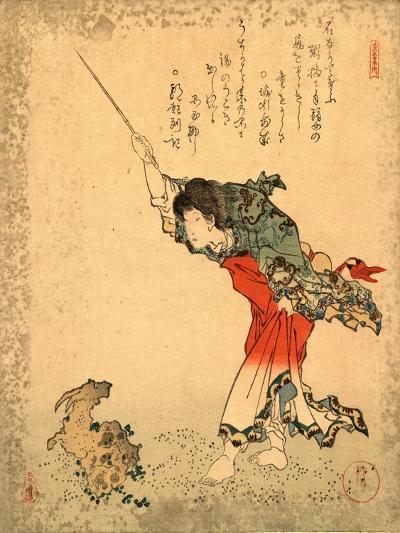Kayuzue / Koshohei-Yanagawa Shigenobu-Giclee Print