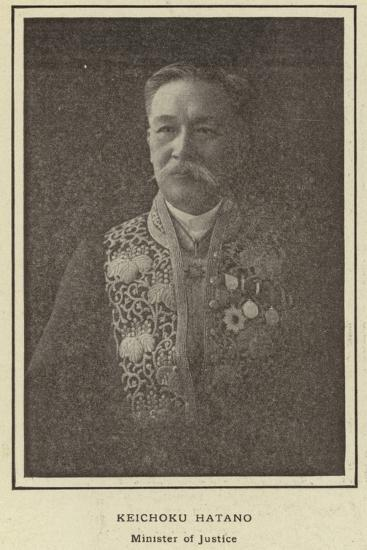 Keichoku Hatano, Minister of Justice--Photographic Print