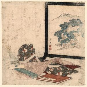 Heike Monogatari to Biwa to Tsuitate by Keisai Eisen