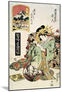 Mishima and the Courtesan Nanahito of Sugateibi-Ya by Keisai Eisen
