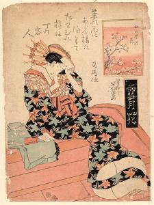 Nakanocho No Hana by Keisai Eisen