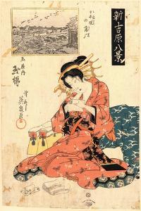 Nihonzutsumi No Rakugan Tamaya Uchi Tamagushi by Keisai Eisen