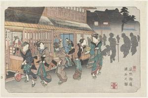 No.10 Fukaya Station, 1830-1844 by Keisai Eisen