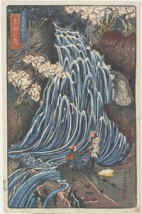 So Men (Wheat Noodle) Waterfall, 1844-1848 by Keisai Eisen