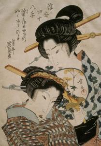 Teahouse Meeting by Keisai Eisen