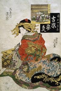 The Courtesan Koimurasaki of Tama-Ya in the First Month by Keisai Eisen