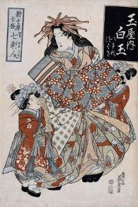 The Courtesan Shiratama from the Tamaya House, C.1825 by Keisai Eisen