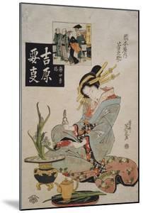 The Courtesan Suganosuke of Okamoto- Ya in the Fourth Month by Keisai Eisen