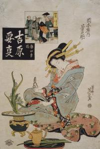 The Courtesan Suganosuke of Okamoto- Ya in the Fourth Month by Keisai Eisen