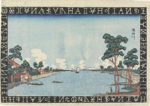 The Sumida River, 1830-1844 by Keisai Eisen