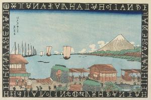 The View of Takanawa in Edo, 1830-1836 by Keisai Eisen
