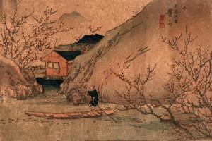 Uryo Togen by Keisai Eisen