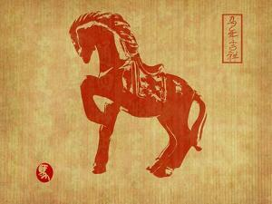 Chinese 2014 For Year Of Horse Design, Words Mean Happy New Year by kenny001