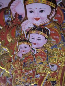 Chinese New Year Poster, China by Keren Su