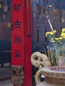 Chinese Temple, Vietnam by Keren Su