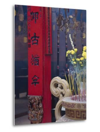 Chinese Temple, Vietnam
