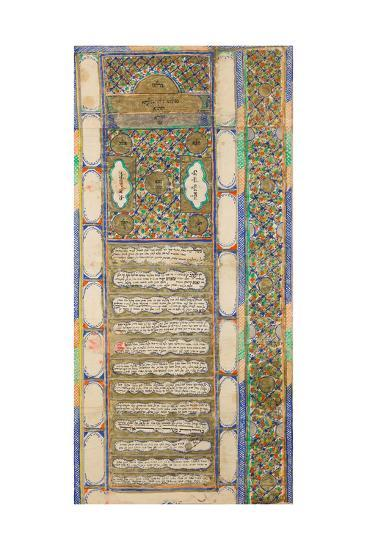 Ketubah (Jewish Marriage Contract), 1885--Giclee Print