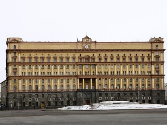 Kgb Building, Lubyankskaya Square, Moscow, Russia, Europe-Lawrence Graham-Photographic Print