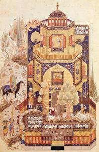 "Khusrau in Front of the Palace of Shirin, from ""Khusrau and Shirin"" by Elyas Nezami 1504"