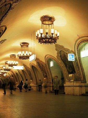 Kievskaya Metro Station, Moscow, Russia-Christopher Rennie-Photographic Print