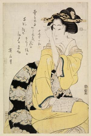 Seated Courtesan with a Book, C.1804-29