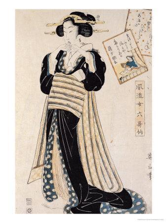 The Poet Sei Shonagon as a Courtesan