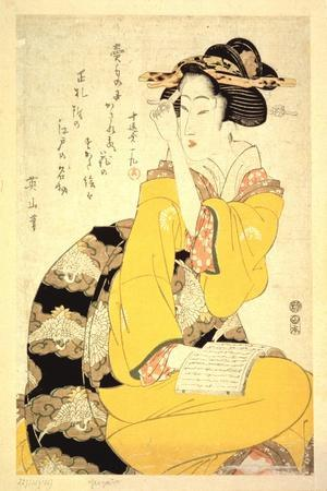 A Geisha Reading a Book, 19th Century